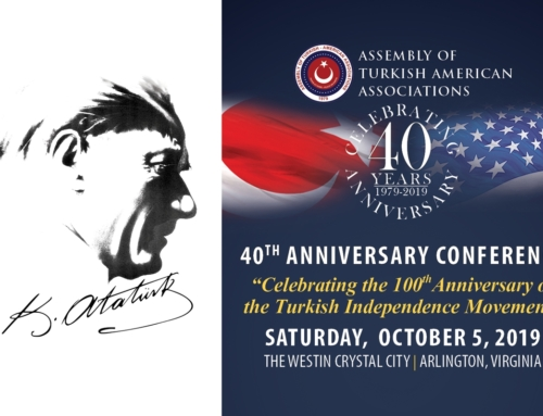 ATAA 40th Anniversary Conference – October 5, Arlington, VA